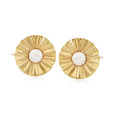 C. 1980 Vintage 7.25mm Cultured Akoya Pearl Fluted Earrings in 14kt Yellow Gold, , default