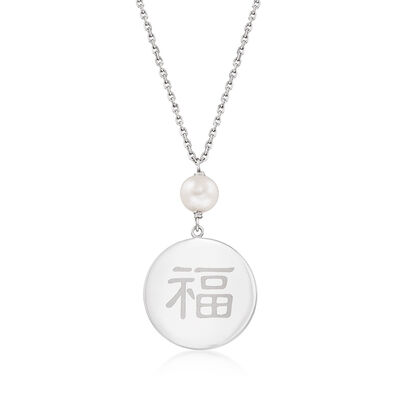 8-9mm Cultured Pearl Chinese Symbol Necklace in Sterling Silver