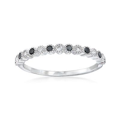 .25 ct. t.w. Black and White Diamond Milgrain Ring in 14kt White Gold, , default