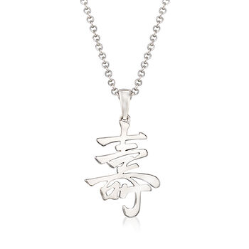 Sterling Silver Chinese Character Pendant Necklace