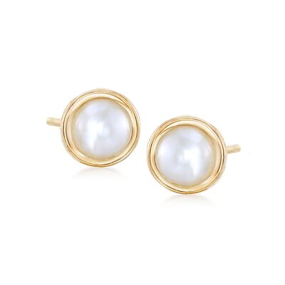 4.5mm Bezel-Set Cultured Button Pearl Stud Earrings in 14kt Yellow Gold
