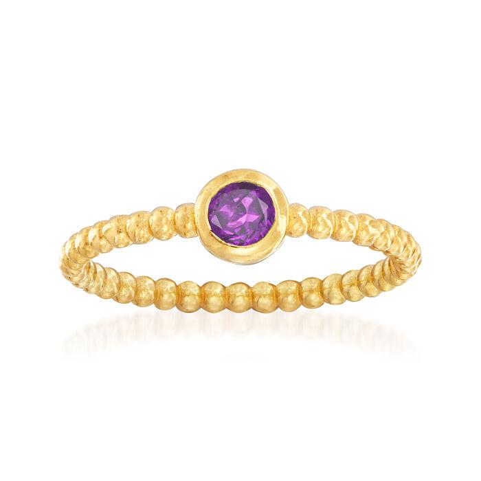 "Phillip Gavriel ""Popcorn"" .20 Carat Amethyst Beaded Ring in 14kt Yellow Gold. Size 7"