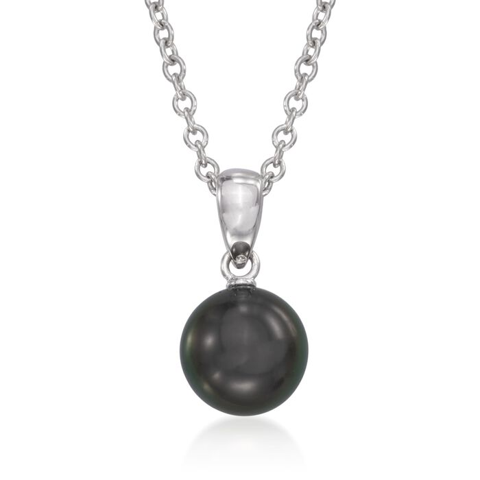 """Mikimoto 8-8.5mm Black South Sea Pearl Pendant Necklace in 18kt White Gold. 18"""", , default"""