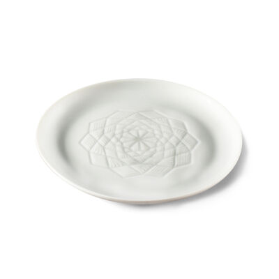 """Lladro """"Seasons of the Year"""" Porcelain Chocolate Plate, , default"""