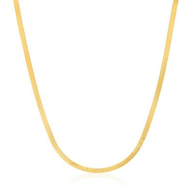 14kt Yellow Gold 5.1mm Herringbone Necklace