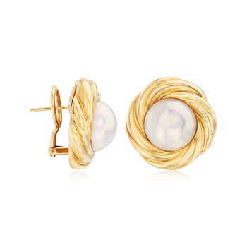 C. 1980 Vintage 14mm Cultured Pearl Earrings in 18kt Yellow Gold, , default