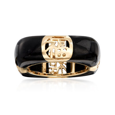 11x5mm Black Onyx and Cutout Symbol Ring in 14kt Yellow Gold
