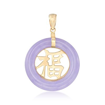 "Lavender Jadeite Jade ""Blessing"" Chinese Fu Symbol Circle Pendant in 14kt Gold, , default"