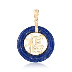 "Blue Lapis ""Blessing"" Chinese Fu Symbol Circle Pendant in 14kt Gold , , default"