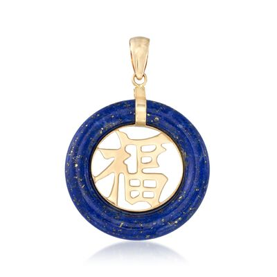 "Blue Lapis ""Blessing"" Chinese Fu Symbol Circle Pendant in 14kt Gold, , default"