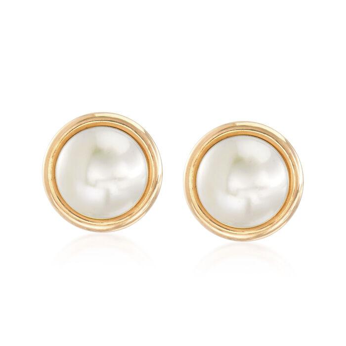 8mm Bezel-Set Cultured Button Pearl Stud Earrings in 14kt Yellow Gold