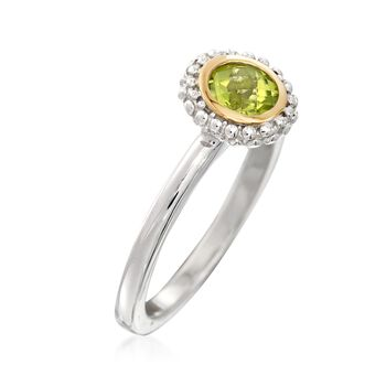 "Phillip Gavriel ""Popcorn"" .45 Carat Peridot Ring in Sterling Silver and 18kt Gold"