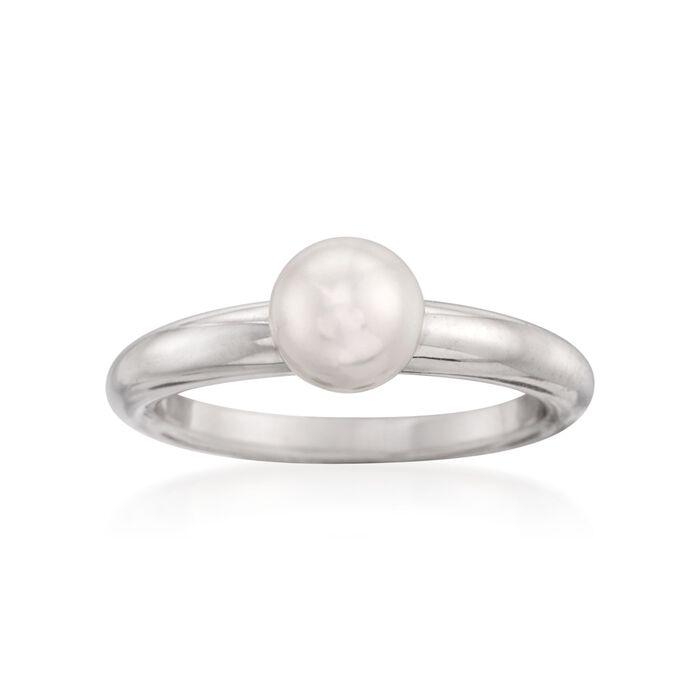 Mikimoto 6.5mm A+ Akoya Pearl Ring in 18kt White Gold    , , default