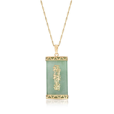 Green Jade Pendant Necklace with Chinese Symbols in 14kt Yellow Gold, , default