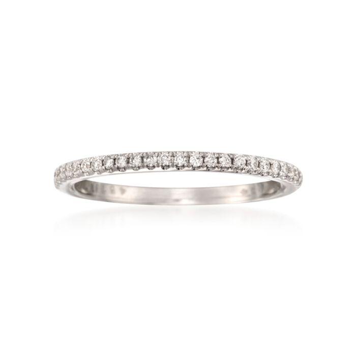 Simon G. .14 ct. t.w. Diamond Wedding Ring in 18kt White Gold, , default