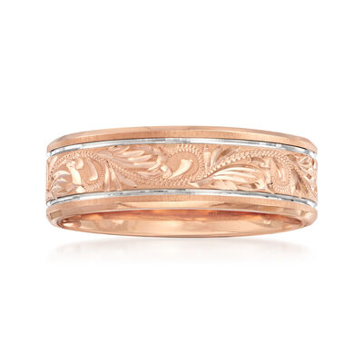 Men's 7mm 14kt Rose Gold Engraved Wedding Band