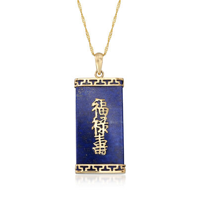 Lapis Chinese Character Pendant Necklace in 14kt Yellow Gold with Adjustable Chain