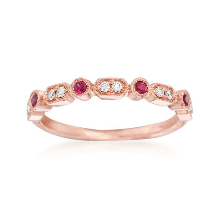 Henri Daussi .18 ct. t.w. Diamond and Ruby Wedding Ring in 14kt Rose Gold