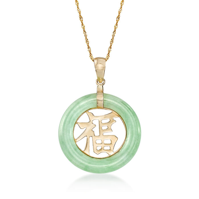 """Green Jadeite Jade """"Blessing"""" Chinese Fu Symbol Circle Pendant Necklace in 14kt Gold"""