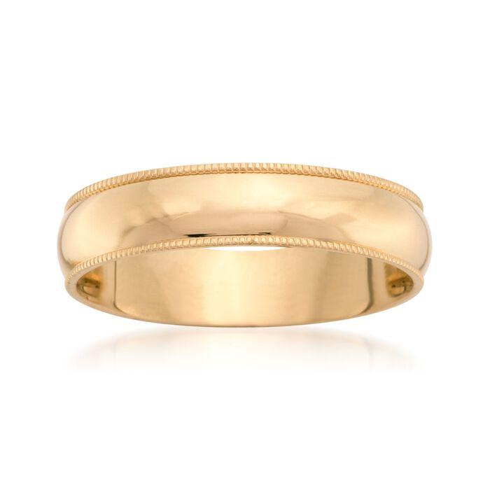 Men's 5mm 14kt Yellow Gold Milgrain Wedding Ring, , default