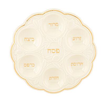 "Lenox ""Judaic Blessings"" Porcelain Seder Plate, , default"