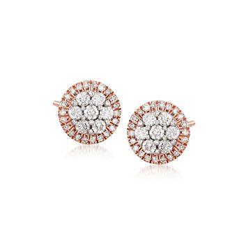 .33 ct. t.w. Diamond Halo Cluster Stud Earrings in 14kt Rose Gold, , default