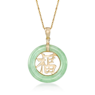 "Green Jadeite Jade ""Blessing"" Chinese Fu Symbol Circle Pendant Necklace in 14kt Gold, , default"