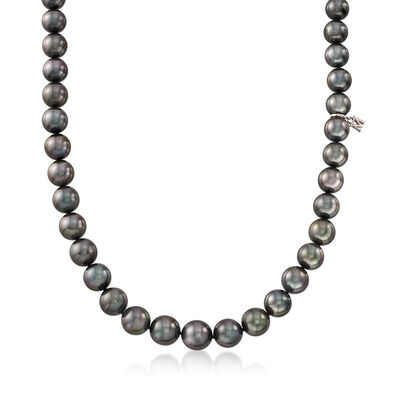"""Mikimoto """"Everyday Essentials"""" A+ Black South Sea Pearl Necklace with Diamond Accent in 18kt White Gold, , default"""