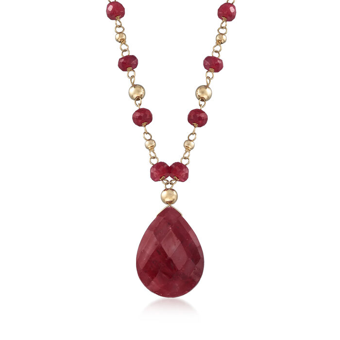 10.00 Carat Ruby Station Necklace in 14kt Yellow Gold, , default
