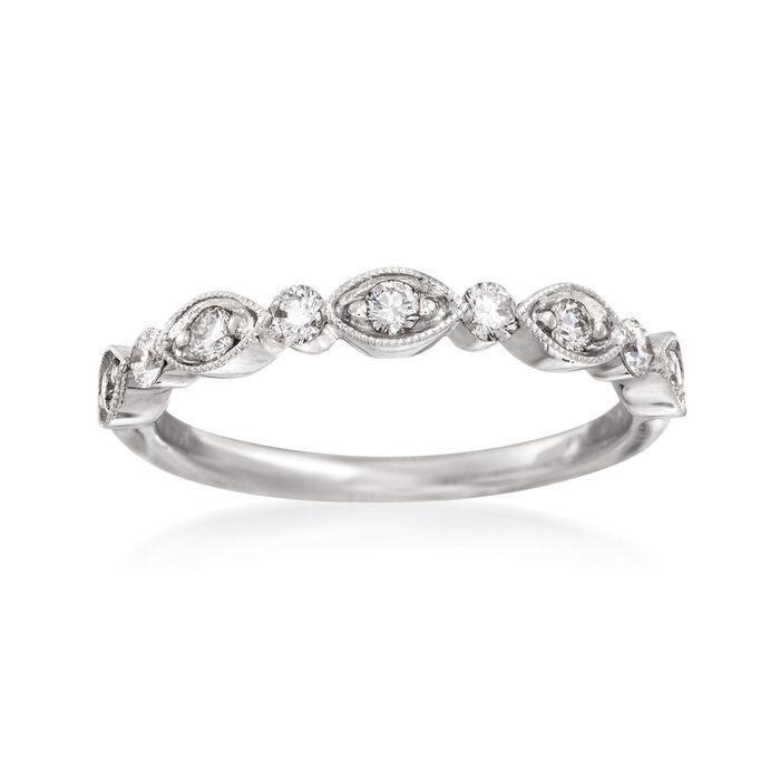 Henri Daussi .30 ct. t.w. Diamond Wedding Ring in 18kt White Gold, , default