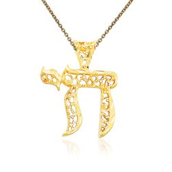 14kt Yellow Gold Chai Pendant Necklace, , default