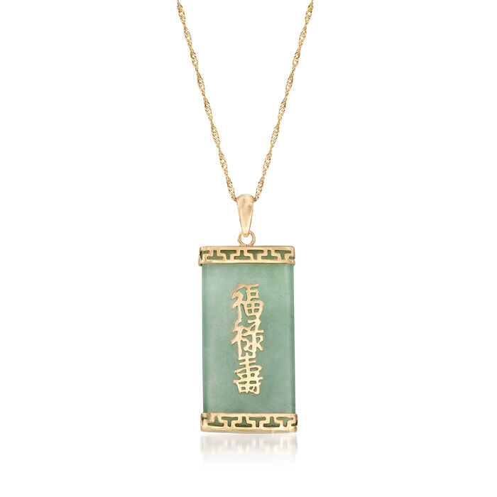 "Green Jade ""Blessings, Wealth and Longevity"" Pendant Necklace in 14kt Yellow Gold"