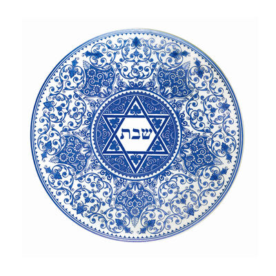 "Spode ""Blue Italian"" Round Challah Plate"