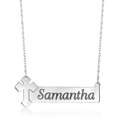 Sterling Silver Name Bar Necklace with Cross, , default