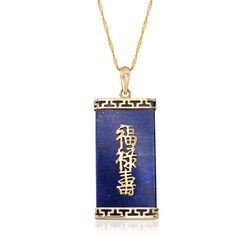 Lapis Chinese Character Pendant Necklace in 14kt Yellow Gold With Adjustable Chain, , default