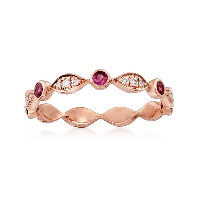 .20 ct. t.w. Pink Sapphire and Diamond Accent Milgrain Ring in 14kt Rose Gold