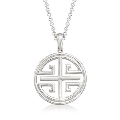 "Sterling Silver Chinese Symbol ""Shou"" Pendant Necklace, , default"