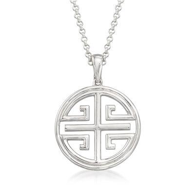 "Sterling Silver Chinese Symbol ""Shou"" Pendant Necklace, , default"