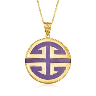 Lavender Jade Longevity Symbol Pendant Necklace in 14kt Yellow Gold