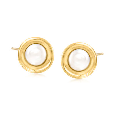 8-8.5mm Bezel-Set Cultured Pearl Earrings in 14kt Yellow Gold