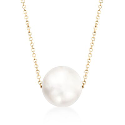 11-11.5mm Cultured South Sea Pearl Bead Necklace in 14kt Yellow Gold, , default