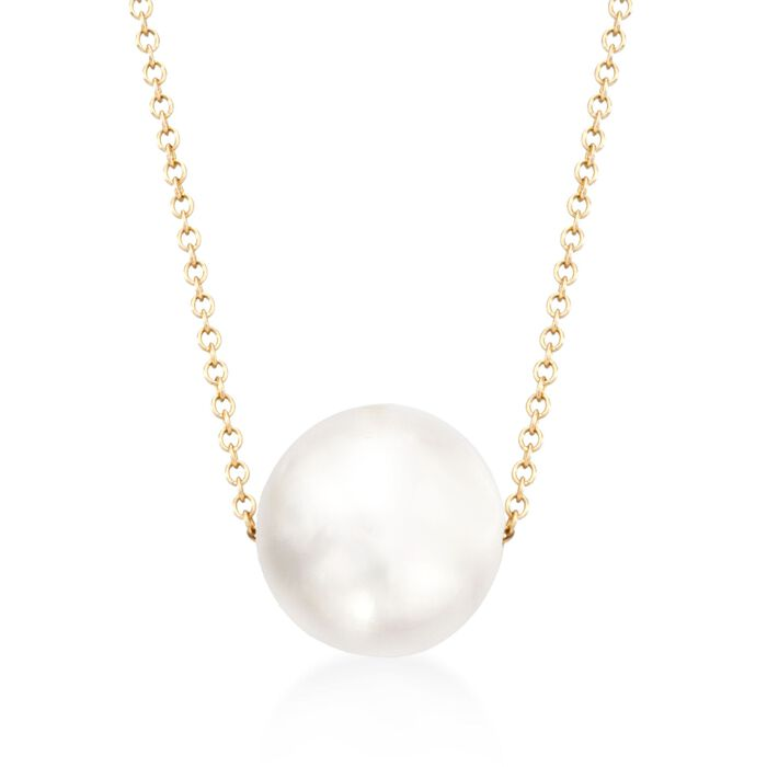 "11-11.5mm Cultured South Sea Pearl Bead Necklace in 14kt Yellow Gold. 18"", , default"