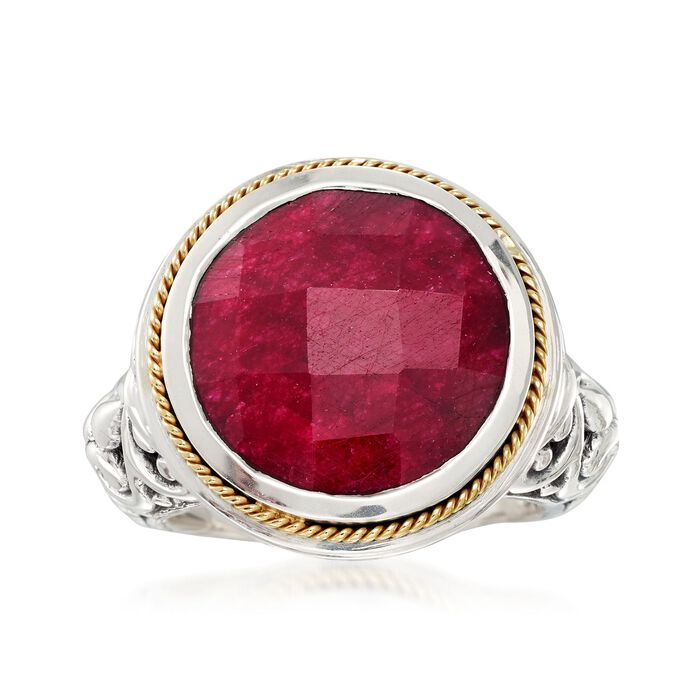 Balinese 15.00 Carat Ruby Ring in 14kt Yellow Gold and Sterling Silver, , default