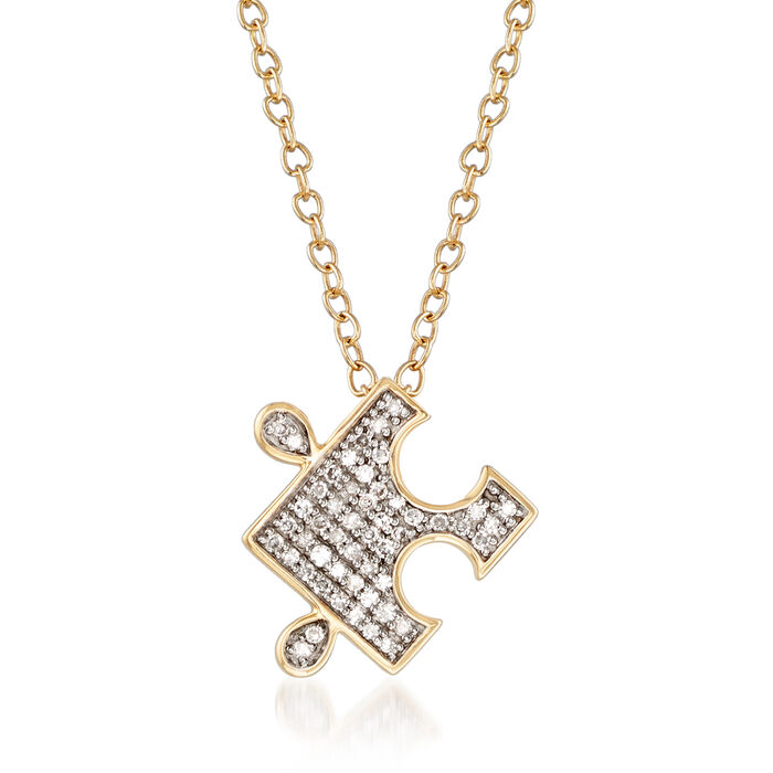 """.10 ct. t.w. Diamond Puzzle Pieces Pendant Necklace in 14kt Yellow Gold. 16"""", , default"""