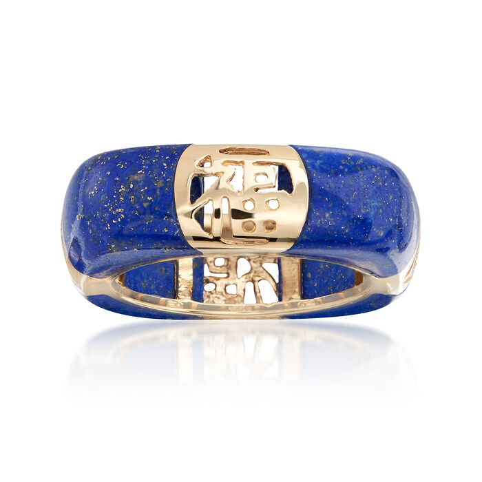"""Blue Lapis and 14kt Yellow Gold """"Fortune"""" Chinese Character Ring"""