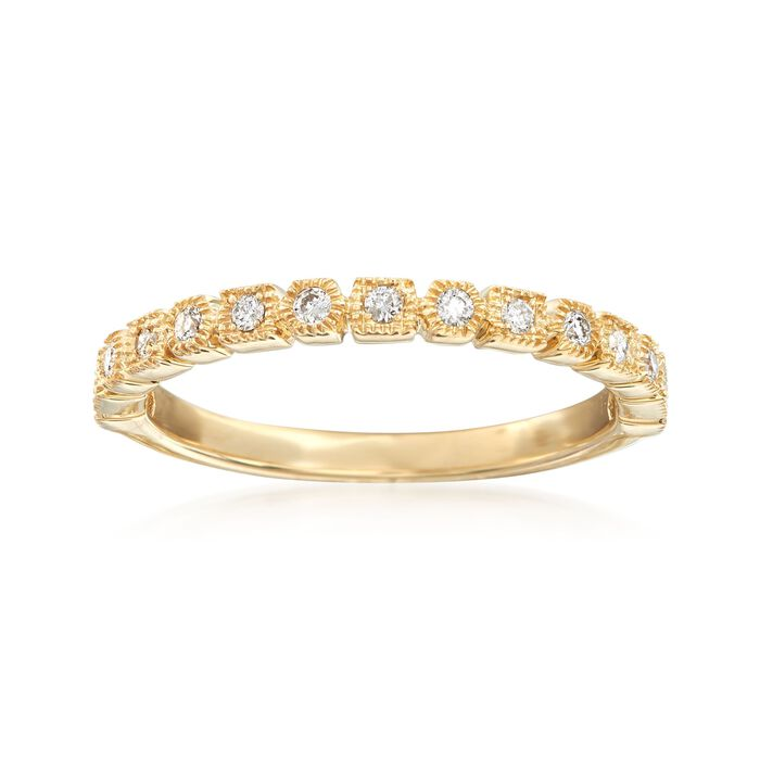 .17 ct. t.w. Diamond Round and Square Motif Ring in 14kt Yellow Gold
