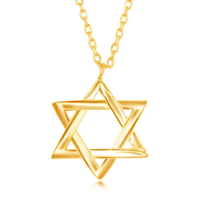 """18kt Gold Over Sterling Silver Star of David Drop Necklace. 16.5"""""""