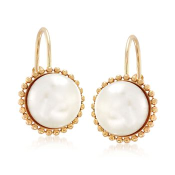 8mm Cultured Pearl Beaded Frame Drop Earrings in 14kt Yellow Gold, , default