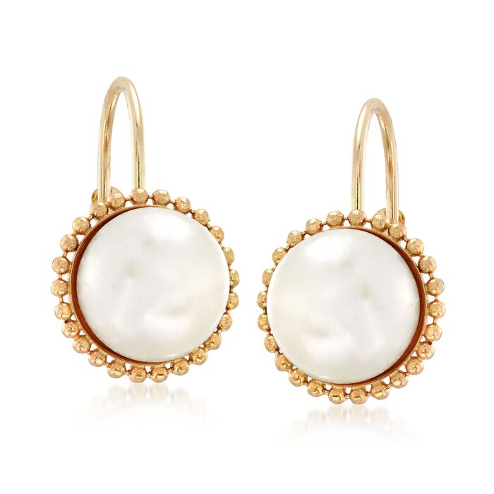 8mm Cultured Pearl Beaded Frame Drop Earrings in 14kt Yellow Gold