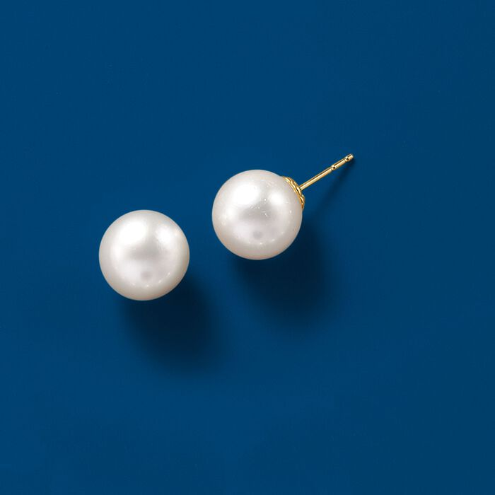 11-12mm Cultured South Sea Pearl Stud Earrings in 14kt Yellow Gold